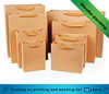 rigid eco friendly brown kraft paper shopping bags with handle