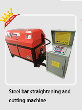 construction wire mesh machine