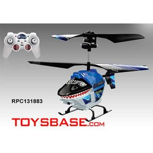 RC Ariplane Hobby Engine