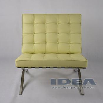replica mies van der rohe barcelona chair cream white