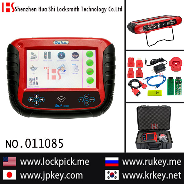 High quality 2017 SKP1000 Tablet Auto Key Programmer for All lockSmith 011085