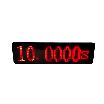 New popular entertainment lottery event digital timer