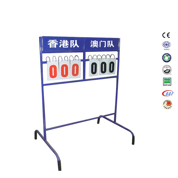 Basketball accessories PVC material basketball scoreboard basketball equipment