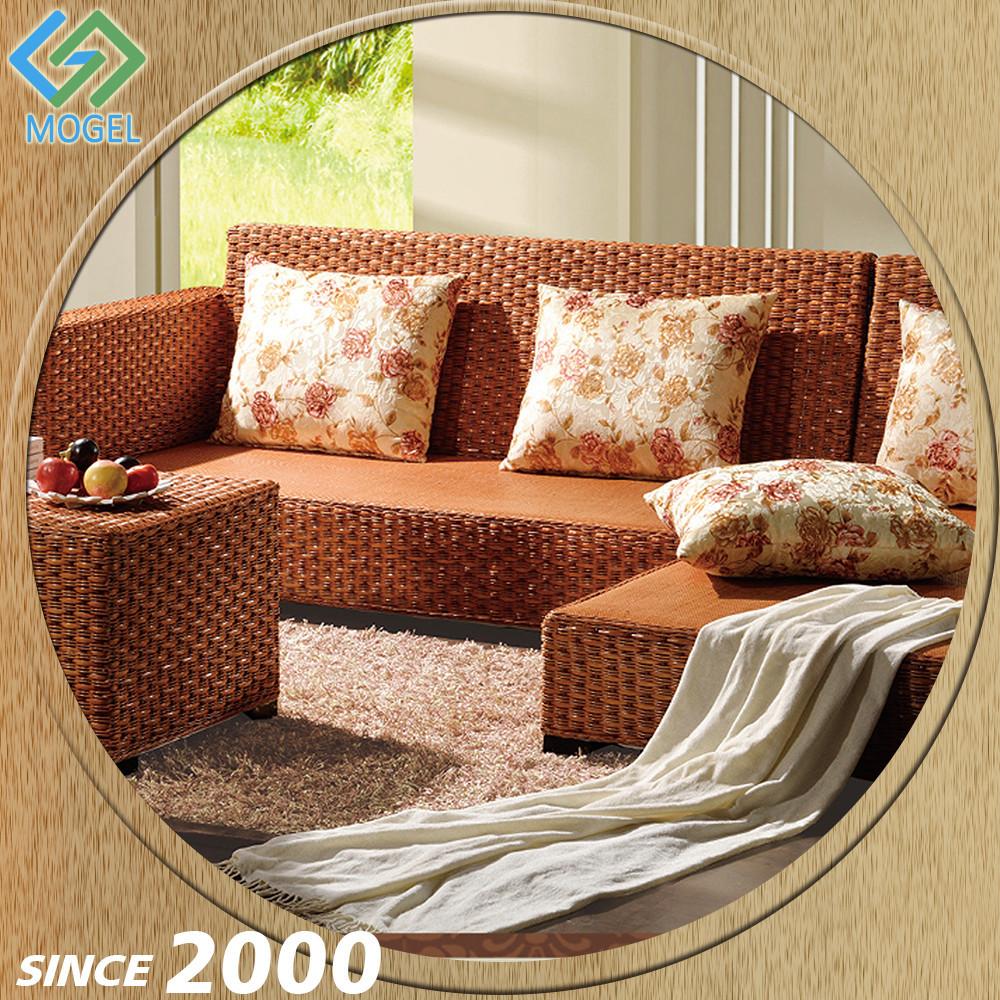 Mogel Customizable Used Furniture Wicker