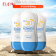 Private Label Natural Skin Care Foundation Sun Block Cream Wholesale OEM Whitening Waterproof Sunscreen Lotion