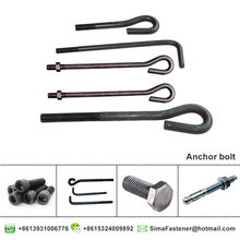 China Leading Manufacturer anchor bolt, carbon Steel J bolt,Custom_made Size U blot