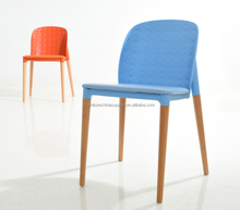 Original Design modern PP Leisure Plastic Chair with Wooden Legs
