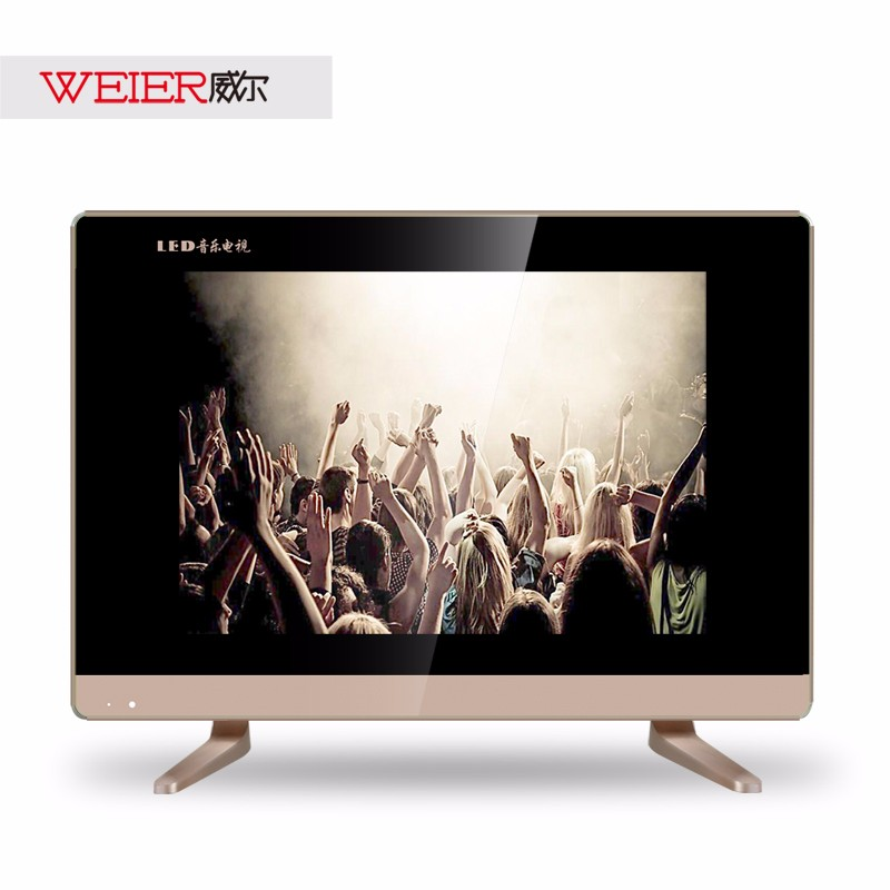 Hottest 15 Inch LCD LED TV China Television LED TV With Good Speakers