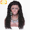 Best lace wig vendors deep curly Malaysian Brazilian Indian Peruvian human hair full lace wig