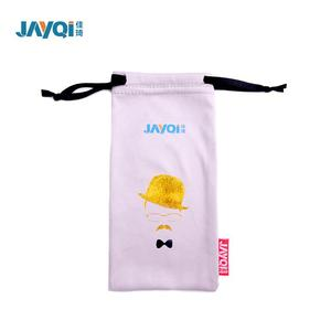 customized small microfiber glasses pouch with drawstring