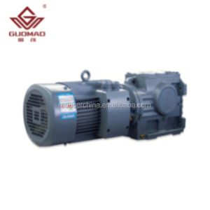 GUOMAO factory outlet electric vehicle gearbox