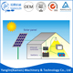 High quality systems home solar energy power plant
