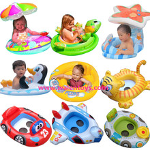 Baby Inflatable Float Seat Boat Ring Adjustable Car SunShade Swimming Rings