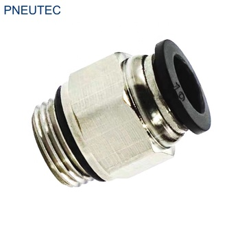 PNEUTEC PC G thread 4mm 6mm 8mm 10mm 12mm 16mm brass nickel plated Straight Pipe Connector Fitting Quick Connection