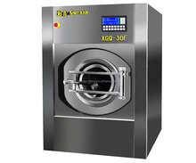 20kg capacity textile industrial washing machine