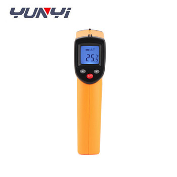 2016 newest high temperature infrared thermometer 2000 degree