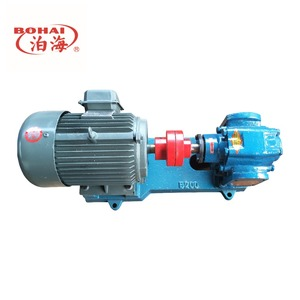ZYB boiler ignition booster pump for mixing unit