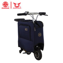 2017 chinese suit case foldable bags electric luggage scooter trade 36v350w from zongshen china