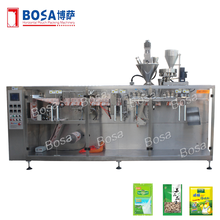 Good quality automatic 3 side sealing liquid packing machine for oat milk powder