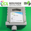Best selling Recycle ink cartridge for Canon IPF 9100 with high quality ink