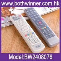 silicone good quality tv remote control case ,H0T402 tv/dvd remote control silicone cover
