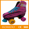 Wholesale good inline skate and quad skate ,high quality,Welcome OEM