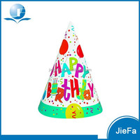 Fashion Children Custom Party Paper Hats