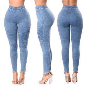 249 crumple up high-waisted young girls tight jeans lady jean