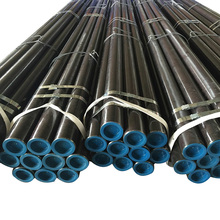 strong metal price history seamless carbon steel pipe