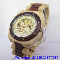 100% Health Care Automatic Watches Wooden Case And Strap Japan ...