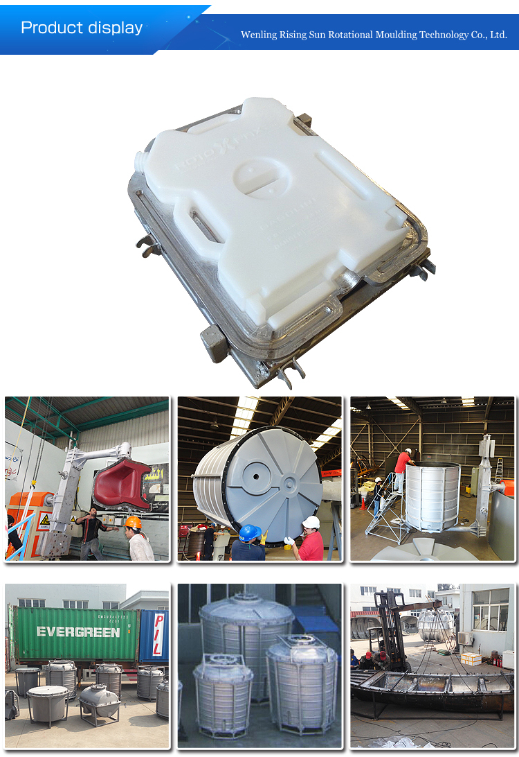 rotomolding water tank mold for rotational molding machines