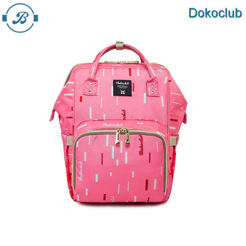 New Handy Backpack Baby Diaper Bag Suitable for Mom and Dad