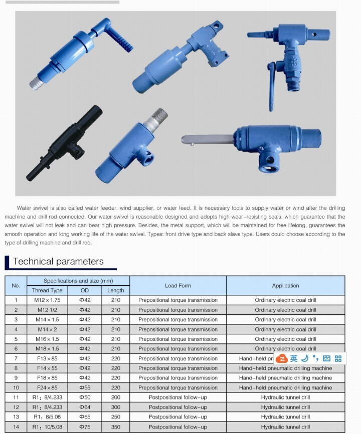 Drilling Accessories Front Active Type Water Swivel for drill rig For Sale