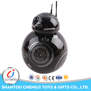 2.4G star battle rc bb ball toy electric control remote robot