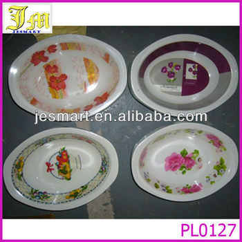 12 inches china like plastic plate with cup holder & 12 Inches China Like Plastic Plate With Cup Holder - Buy Plastic ...