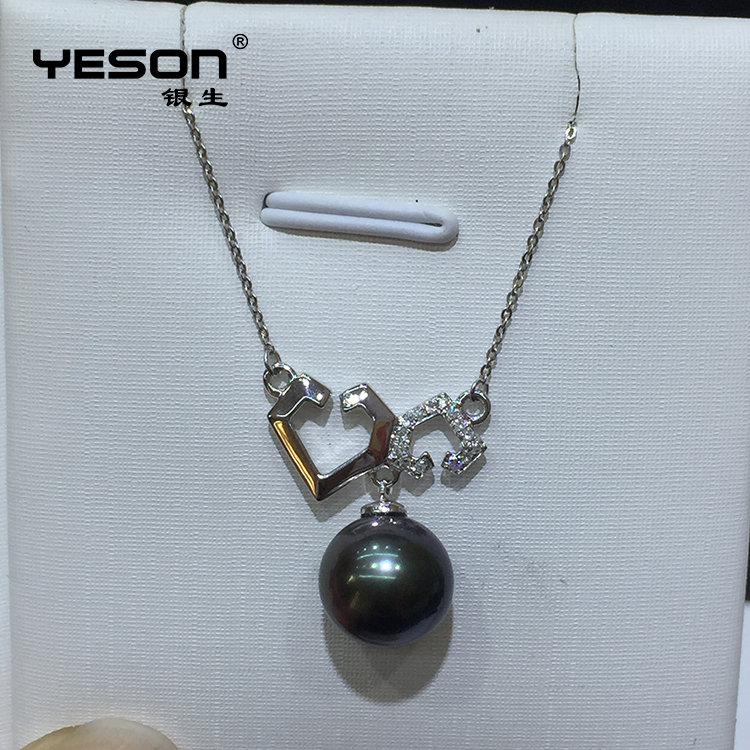 Pearl jewelry mounting wholesale pearl jewelry suppliers alibaba mozeypictures Choice Image