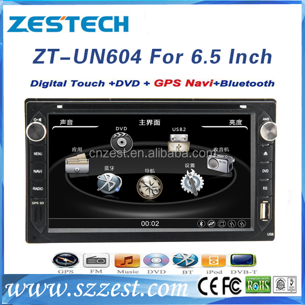 Factory price In dash car dvd universal touch screen car navigation car dvd with mp3 mp4 player function