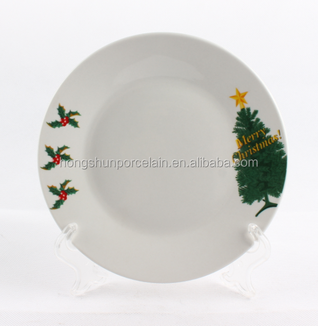 paper plates cheap Plates : make any meal appealing with dinnerware that lends an inviting touch free shipping on orders over $45 at overstockcom.