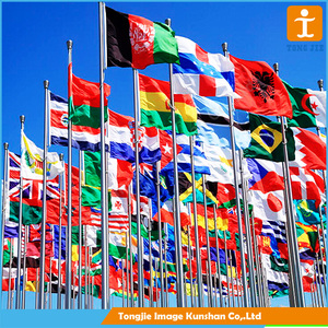 2018 newest different national flag banner country flag