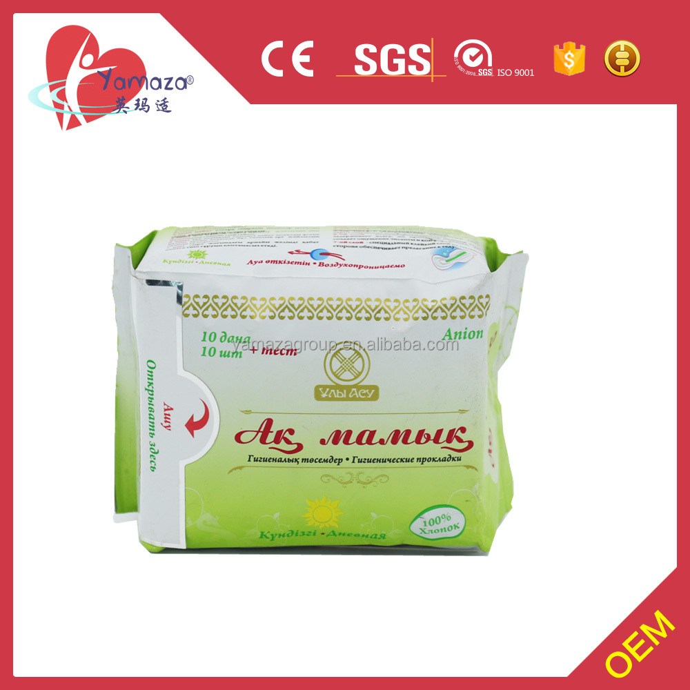 cottony sanitary napkins love moon anion sanitary napkins for women