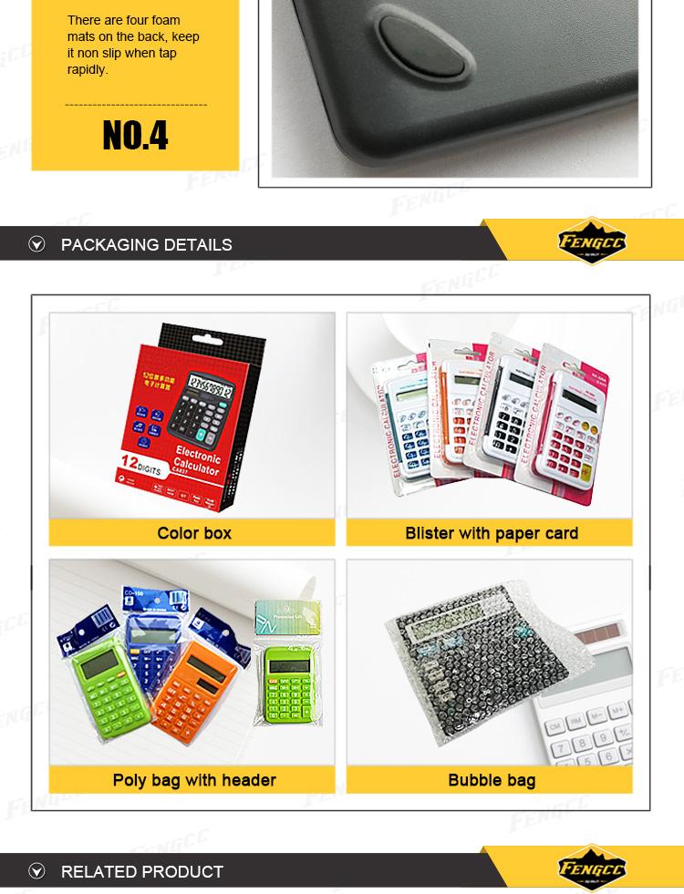工場供給超薄型トーキングファンシーポケット電卓