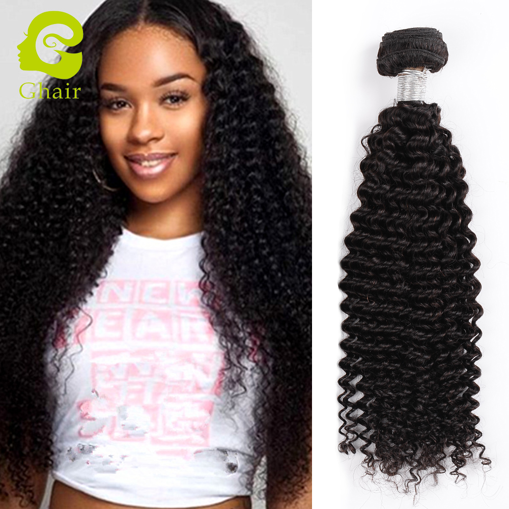 Ghairs Double Strong Weft 100% Virgin Remy Brazilian Human Hair Bundles Kinky Curly Hair Weaving
