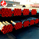 astm t22 steel tube price for ton