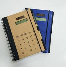 Portable notebook creative notebook students stationery a5 grid this coil this thickened b5 notebook binder removable binder