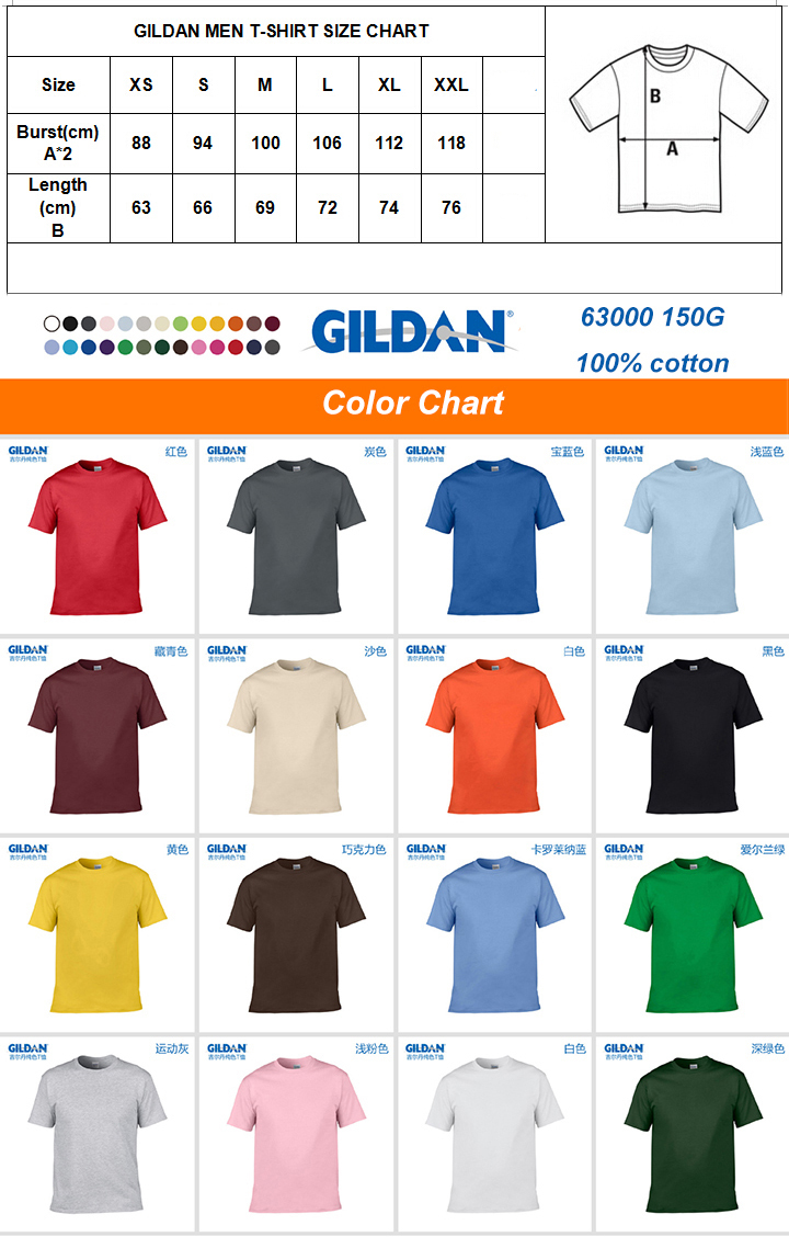 Gildan tee shirt color chart gallery free any chart examples gildan tee shirt color chart images free any chart examples gildan tee shirt color chart images nvjuhfo Image collections