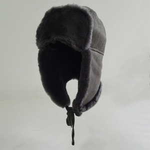80d1e263c7b Custom Trapper Hat