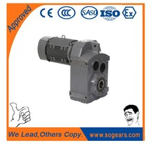 ISO CE certificatied and fastest delivery electric motor speed reducer
