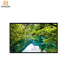 High quality 32 inch LCD screen sunlight readable 2500nit high bright panel for library