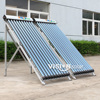 High Efficiency Heat Pipe Solar Thermal Collector Price