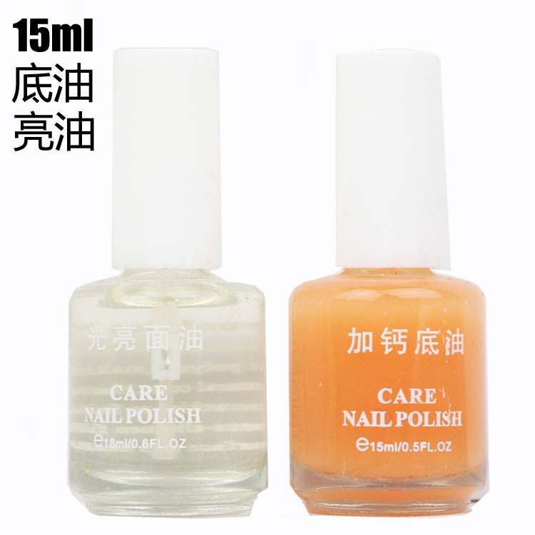 Functional care Nail Art Nail Polish Set Mirror light oil calcium base coat 15ml 2pcs set